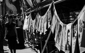 Sentencia en el juicio a los magistrados acusados de complicidad con la dictadura